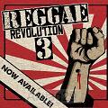 Reggae Revolution 3 (CD)