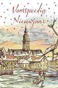 Wenskaart Goede Kerstdagen/Veel Sterkte