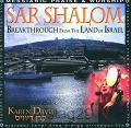Sar Shalom (CD)