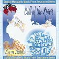 Call Of The Spirit (CD)
