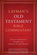 Layman's Old Test. Bible Comm.